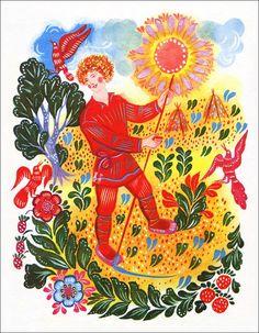 Slavic Art