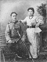Парадный портрет казака с супругой. 1910 г.
