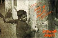 Música extremeña - Extremadura  y sus músicos: Estamos joíos (1993)  por Berre del Buyete (Cácere...