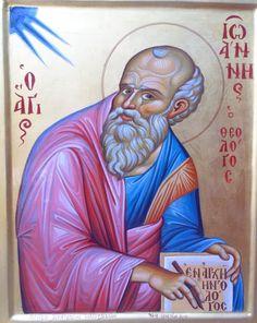 Ο Ευαγγελιστής Ιωάννης. I Icon, Saints, Portrait, Blog, Fictional Characters, Art, Art Background, Headshot Photography, Kunst