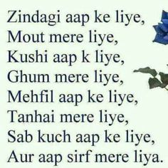 Aap sirf mere liye...SAMJHY???ya m samjhaun... Khadua Cartoon Love Quotes, Bff Quotes Funny, First Love Quotes, Love Quotes Poetry, Love Husband Quotes, True Love Quotes, Romantic Love Quotes, Smart Quotes, True Feelings Quotes