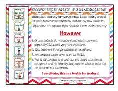 Kindergarten Crayons: Dear New TK and Kindergarten Teachers: Get Them Under Control