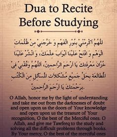 Embedded image More Dua before studying Quran Quotes Love, Beautiful Islamic Quotes, Allah Quotes, Muslim Quotes, Religious Quotes, Beautiful Prayers, Qoutes, Islamic Teachings, Islamic Dua