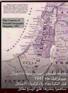 Sexual predator map palestine