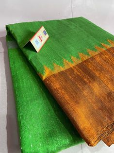 Dupion Silk Saree, Silk Sarees With Price, Stylish Blouse Design, Flower Coloring Pages, Blouse Designs, Hand Weaving, Pure Products, Clothes For Women, Clothing