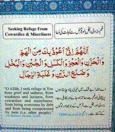 Dua's With Meaning Must Read Once - Spread Islam Al Bukhari Hadith, Islam Hadith, Allah Islam, Islam Quran, Quran Quotes Inspirational, Islamic Love Quotes, Religious Quotes, Islamic Phrases, Islamic Messages