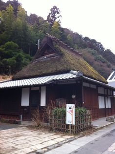 In Kyoto  #roof #japanhouse #thatchroof