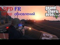 Let's Play GTA 5 LSPDFR по русски: лучшие изображения (12) в