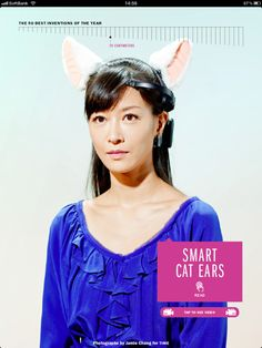I want these so, so, so bad.They are cat ears that respond to brainwaves. They move like a cat's would. This would totally help J figure out what I am thinking, finally!