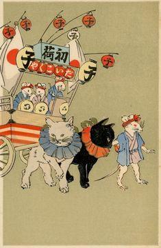年代別に見る年賀状 Japanese Artwork, Japanese Prints, Japanese Cat, Vintage Japanese, Japanese Illustration, Illustration Art, Painting Inspiration, Art Inspo, Gatos Cats