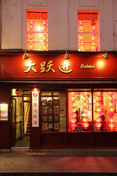a restaurant in Chinatown, London