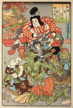 Momotaro and his companions the monkey, the badger, and the pheasant, with a captive demon. The Five Precious Things; on a stand behind them, 1855 Utagawa Kuniyoshi
