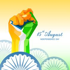 India Independence Day 15 August Happy Wishes Greetings, Images, Decorations, Essay Speech Happy Independence Day Quotes, Independence Day Wallpaper, 15 August Independence Day, Independence Day Greetings, Indian Independence Day, 15 August Pic, Happy Anniversary Quotes, India Poster, Inspirational Leaders