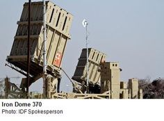 Hamas: We attempted to hit the nuclear reactor in Dimona | JPost | Israel News