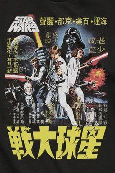 Star Wars Vintage Kanji Tee