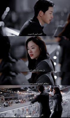 Korean Beauty, Kdrama, Movie Posters, Movies, Films, Film Poster, Cinema, Movie, Film