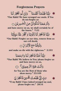 Beautiful dua♥♥♥