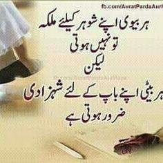 i love my parents on pinterest urdu quotes i love you