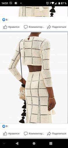 Crochet Romper, Crochet Skirts, Crochet Clothes, Boho Crochet Patterns, Crochet Designs, Knitting Designs, Moda Crochet, Crochet Cord, Crochet Woman