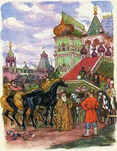 В.Милашевский - Конёк-горбунок