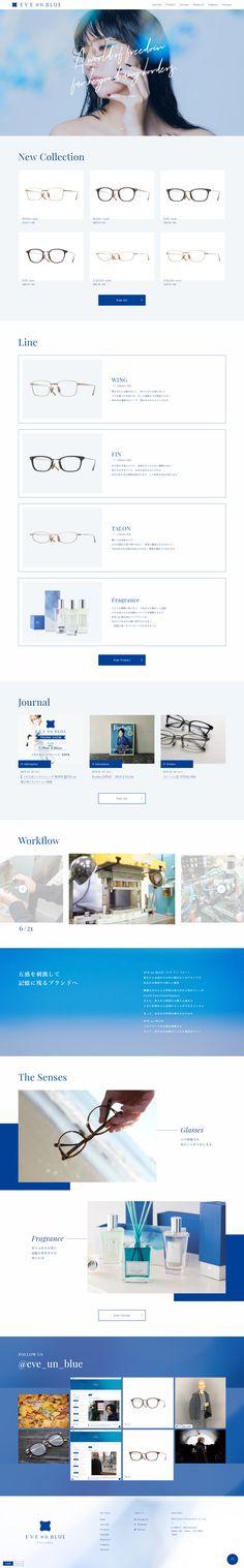 Fashion Web Design, Web Inspiration, Site Design, Design Reference, Lp, Website Designs, Yard Design, Design Websites