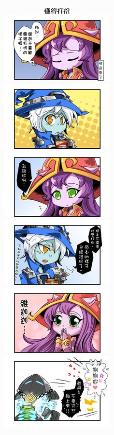 LuLu and Veigar 06- How to dress up.(in Chinese) by yan531