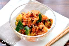 Japchae, Nom Nom, Curry, Food And Drink, Meat, Cooking, Ethnic Recipes, Japanese, Recipes