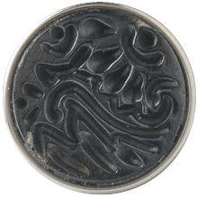 fawohodie das fawohodie ist eins der bekanntesten symbole des westafrikanischen andikravolks. Black Bedroom Furniture Sets. Home Design Ideas