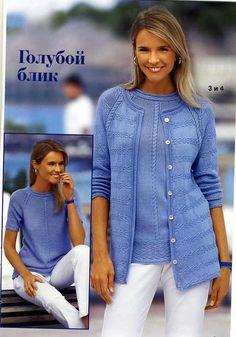 Голубая двойка реглан Knit Cardigan, Knit Dress, Knitting Designs, Knitting Patterns, Dame, Knitted Coat, Pullover, Crochet Clothes, Knitwear