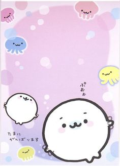 Mamegoma Seals Memo Pad with ocean & jellyfish - Memo Pads - Stationery - kawaii shop modeS4u