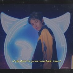 Don't need your love dnyl huang Renjun Aesthetic Qoutes, Aesthetic Words, Kpop Aesthetic, Text Quotes, Mood Quotes, Boyfriend Material, Kpop Groups, Nct Dream, K Idols