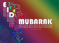 #Eid Greetings 2015 For Fb & Whatsapp