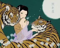 New print release - Shyness + Original Artwork by Yumiko Kayukawa Japanese Pop Art, Japanese Artists, Illustrations And Posters, Pretty Art, Portrait Art, Beautiful Artwork, Graphic Illustration, Design Art, Original Artwork