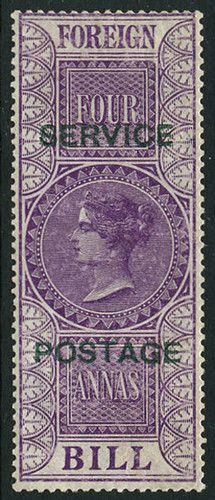 India Postage Stamp, 1886 #Philately  More about #stamps: http://sammler.com/stamps/ Mehr über #Briefmarken: http://sammler.com/bm