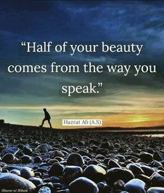 Beautiful Names Of Allah, Imam Ali Quotes, Hazrat Ali, Islamic Love Quotes, Wise Quotes, True Love, Positive Quotes, Places To Visit, Knowledge
