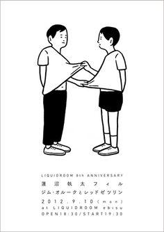 『LIQUIDROOM 8th ANNIVERSARY 蓮沼執太フィル/ジム・オルークとレッドゼツリン』フライヤー