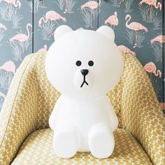 Lampe ours enfant brown xl blanc h80cm mr maria normal