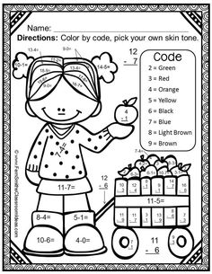 Fall Fun! Basic Subtraction Facts - Color Your Answers Printables with Answer Keys {Color By Code Subtraction} #FernSmithsClassroomIdeas #TPT $Paid