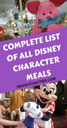 Your guide to all the Disney World character meals - a complete list! #disneyworld #disneyvacation #disneyfood