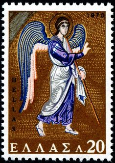 Angel of the Annunciation, Daphni Church, century. Postage Stamp Art, Love Stamps, 11th Century, Stamp Collecting, Pin Collection, Art Pieces, Angel, Illustration, Art Paintings