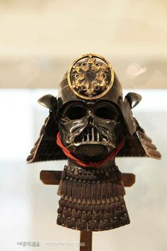 Samurai masks of the Empire by Takayuki Takeya