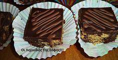 Μικρά γλυκάκια κέρασμα για το σχολείο η για τη γιορτή !!  ΜΩΣΑΙΚΟ ΨΥΓΕΊΟΥ ΚΟΜΜΕΝΟ ΣΕ ΚΥΒΑΚΙΑ Υλικά 300 γρ. μπισκότα digestive ή πτι μπερ σπασμένα σε κομματάκια 125 γρ. σοκολάτα κουβερτούρα υγείας ψιλοκομμένη 125 γρ.σοκολάτα κουβερτούρα γάλακτος ψιλοκομμένη 150 γρ. βούτυρο 2