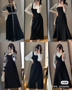 Korean Outfit Street Styles, Korean Fashion Dress, Classy Outfits, Pretty Outfits, Beautiful Outfits, Long Skirt Outfits, Dress Outfits, Fashion Outfits, Stylish Dresses For Girls