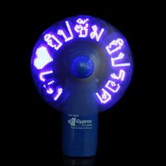 Handheld LED Message Fan & Led Fan| GF Brand