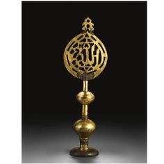 An Ottoman tombak 'Alam finial, Turkey, 17th century | lot | Sotheby's