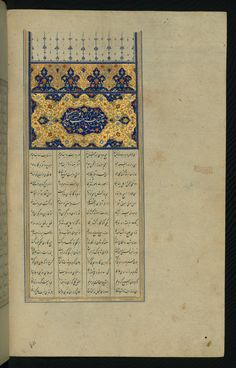 This incipit page has an illuminated titlepiece inscribed with the title of the fourth poem of the Khamsah: Kitāb-i Haft paykar.