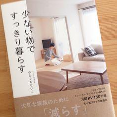ミニマリスト - Google 検索 Minimalism, Google, Home Decor, Homemade Home Decor, Decoration Home, Interior Decorating