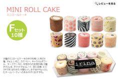 Fashion In Japan: Lélegzetelállító Roll-sütemények Tokióból - Irina ...