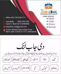 Top Five Www olx com pk Jobs Karachi - Circus