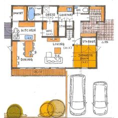 清家修吾さんはInstagramを利用しています:「. 【ボツプラン519】 冷蔵庫はどこへ置きましょう?キッチン背面の棚が途切れたところに置く予定でしょうか? .…」 House Layout Plans, House Layouts, House Plans, Japan House Design, Japanese House, Japanese Design, Interior Decorating, Sweet Home, Deck